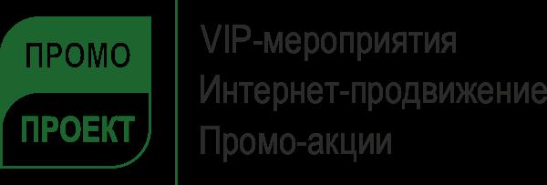 Промо-Проект